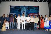 Saahasam Seyara Dimbaka trailer launch-thumbnail-15