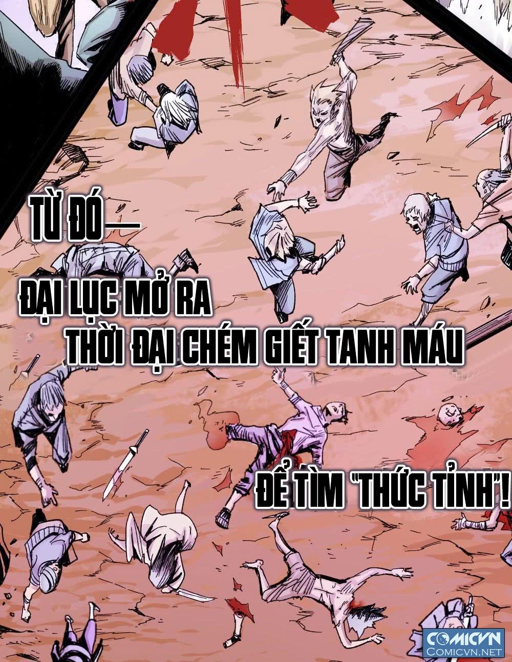 Y Thống Thiên Hạ Chapter 1 - Hamtruyen.vn