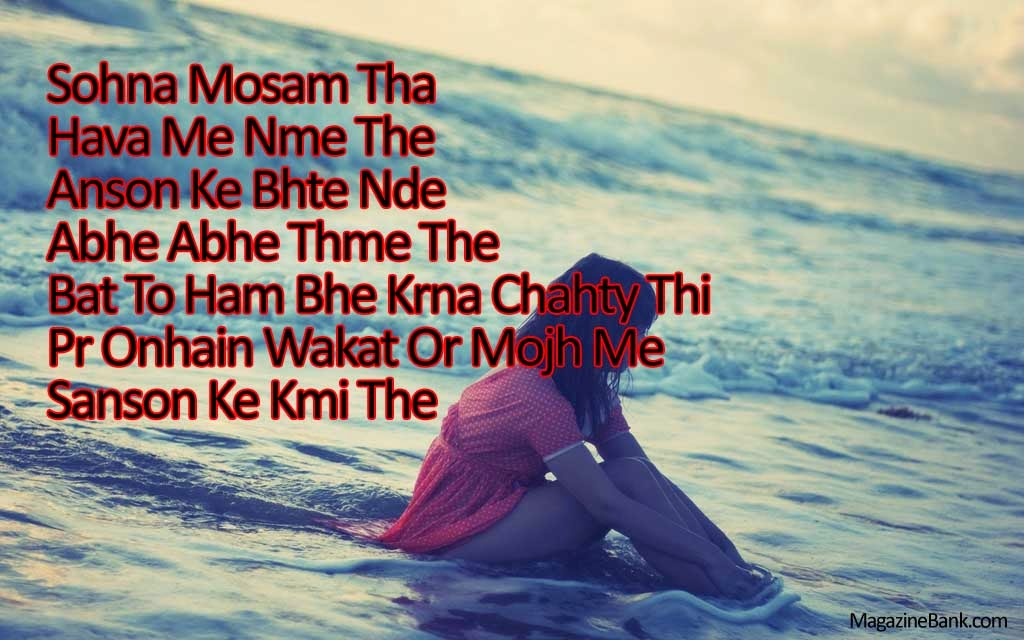Very Sad Quotes About Love In Hindi : Very Sad Love Sms In Hindi quotes.lol-rofl.com