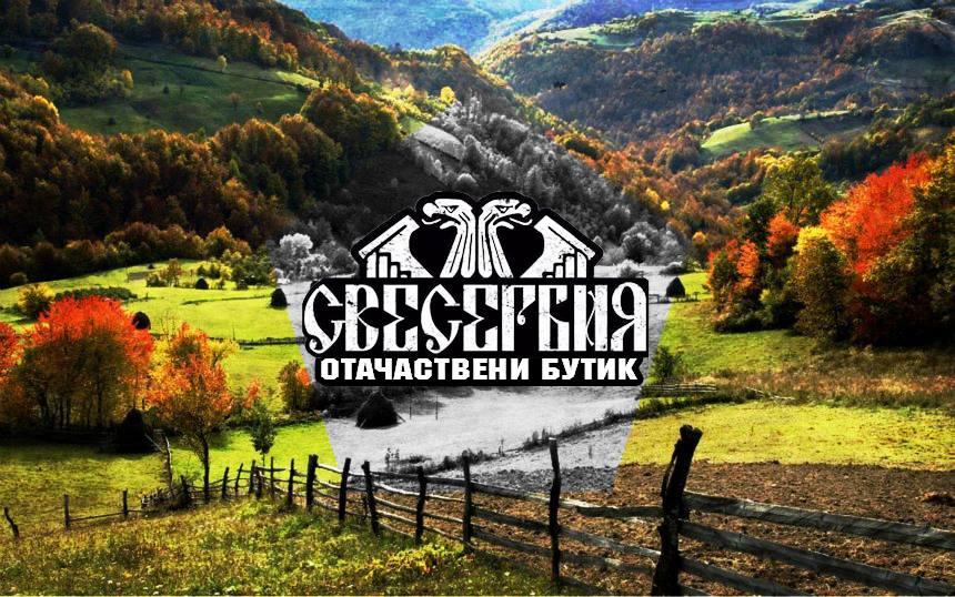 Фејсбук презентација-СвеСрбија