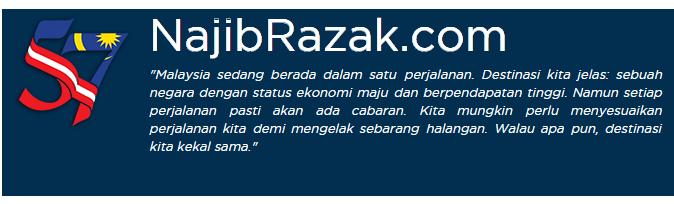 Laman Web Peribadi Terbaru PM Datuk Seri Najib