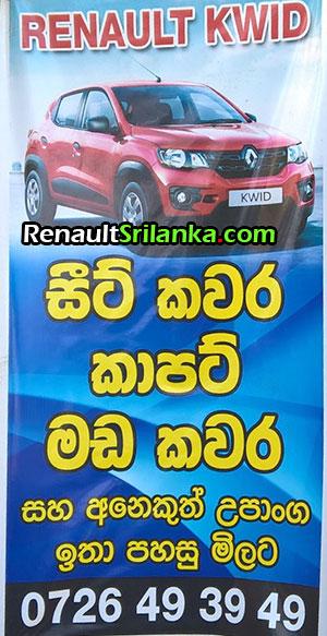 Renault KWID Accessories