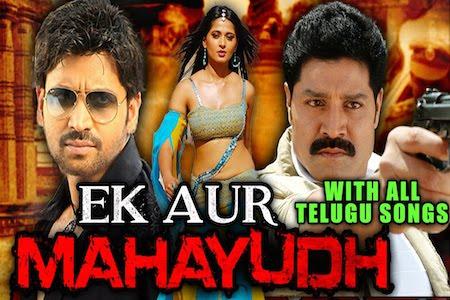 Ek Aur Mahayudh 2015 Hindi Dubbed Download