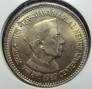 5 rupee nehru