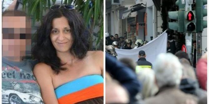 Η λογίστρια που πέθανε στο υπόγειο του «Everest» ετοίμαζε πάρτι έκπληξη στην κόρη της