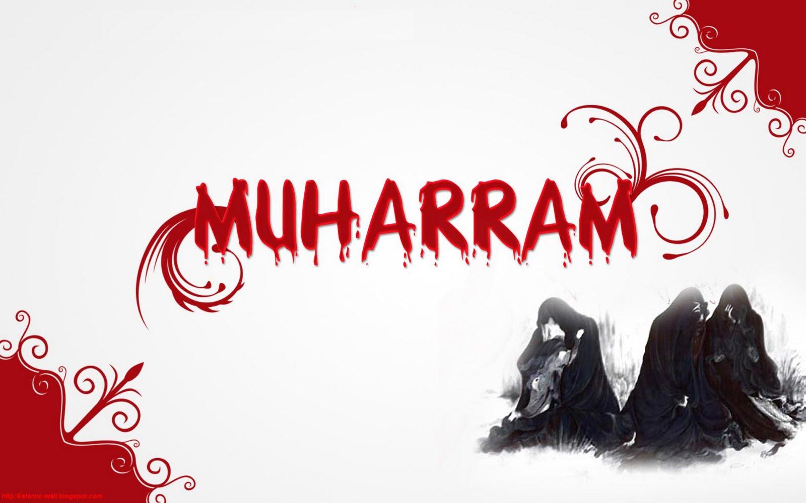 download free photos wallpapers muharram wallpaper 20122013