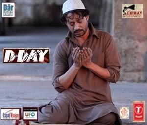 Murshid Khele Holi Song Lyrics, Video D Day (2013) Hindi Movie