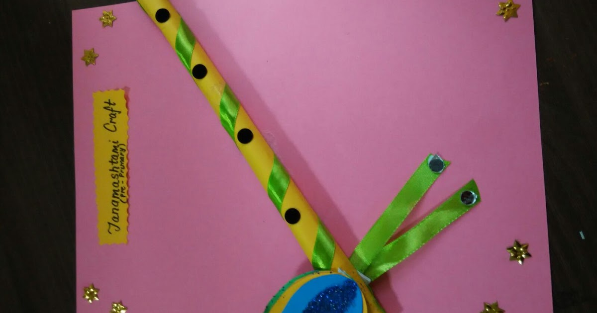 Janmashtami wall decoration : Art craft ideas and bulletin boards for elementary