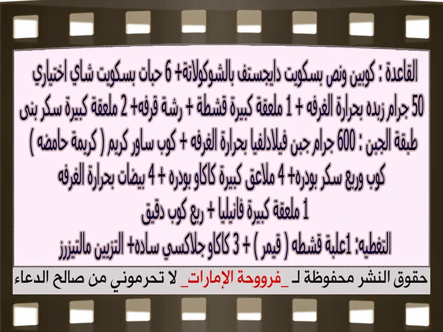 http://1.bp.blogspot.com/-Mx2NYp7oWp0/VM9CG4BpavI/AAAAAAAAG0M/axm95vaH-ho/s1600/3.jpg