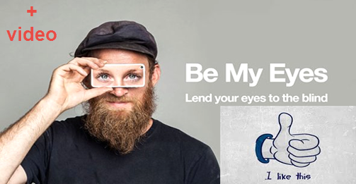 Be My Eyes App