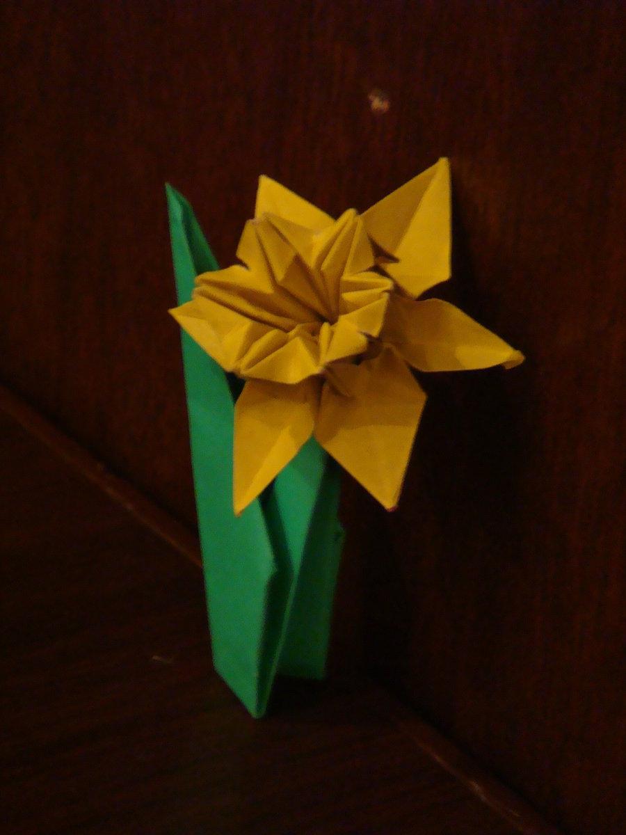 Origami Maniacs Origami Daffodil