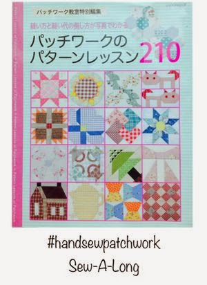 hand-sew-patchwork sew-a-long