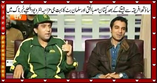 Geo News Khabar Naak Latest Episode 7th March 2015