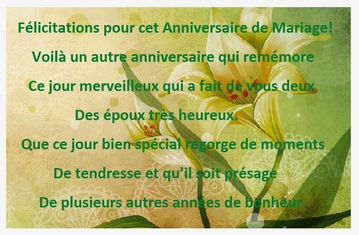 Texte Anniversaire De Mariage D Un Ami Texte Anniversaire Sms