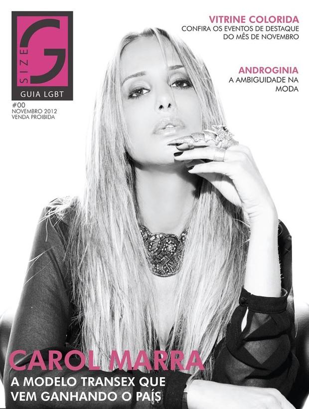 Carol Marra (Foto: Divulgação/G Size)