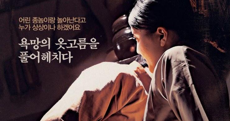 film drama korea terbaru 2015 subtitle indonesia you tube