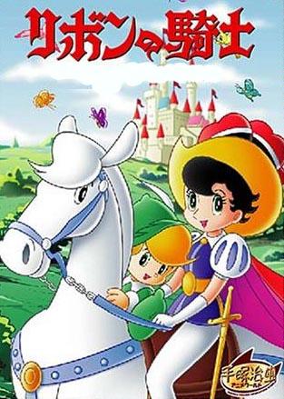 """A princesa e o cavaleiro"" de"