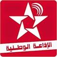 SNRT radio local maroc IDAA AL WATANIA en direct