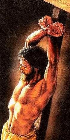 Иисус в книге Познание