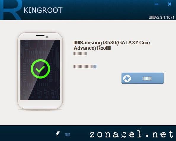 Programa KingRoot para rootear Samsung Galaxy Core Advance GT-i8580