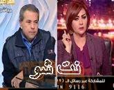 - برنامج  مصر اليوم حياة الدرديرى و توفيق عكاشه الخميس 27-11-2014