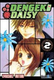 Dengeki Daisy #2