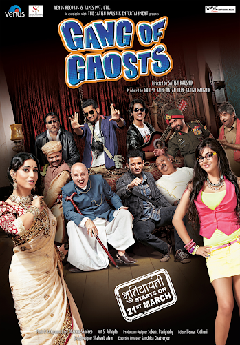 Gang of Ghosts (2014) Movie Poster