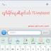TS Keyboard .apk  လွၵ်းမုိဝ်းယူႇၼီႇၶူတ်ႉတႆး မႃးယဝ်ႉ