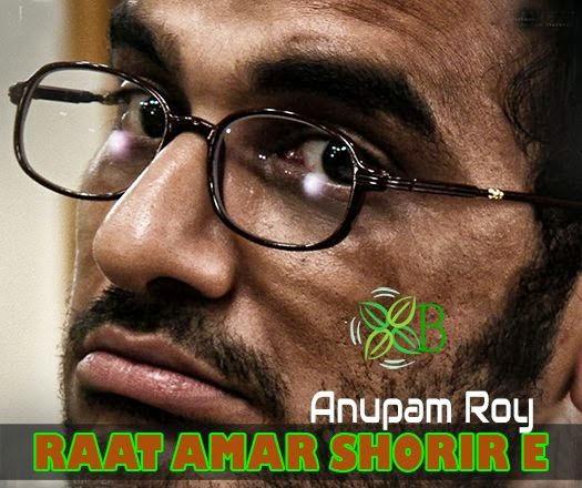 Raat Amar Shorir E, Anupam Roy