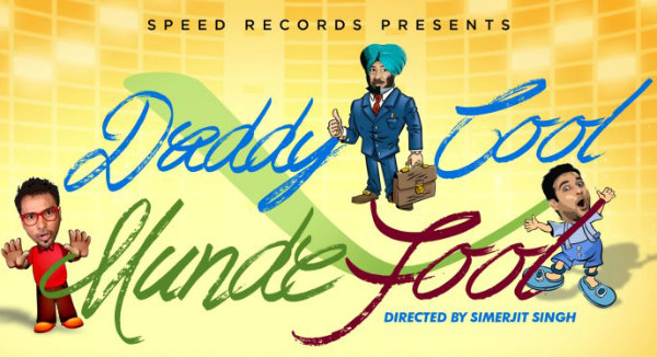 Daddy Cool Munde Fool  Punjabi Movie (2013)