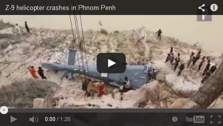 http://kimedia.blogspot.com/2014/07/helicopter-crash-kills-4.html