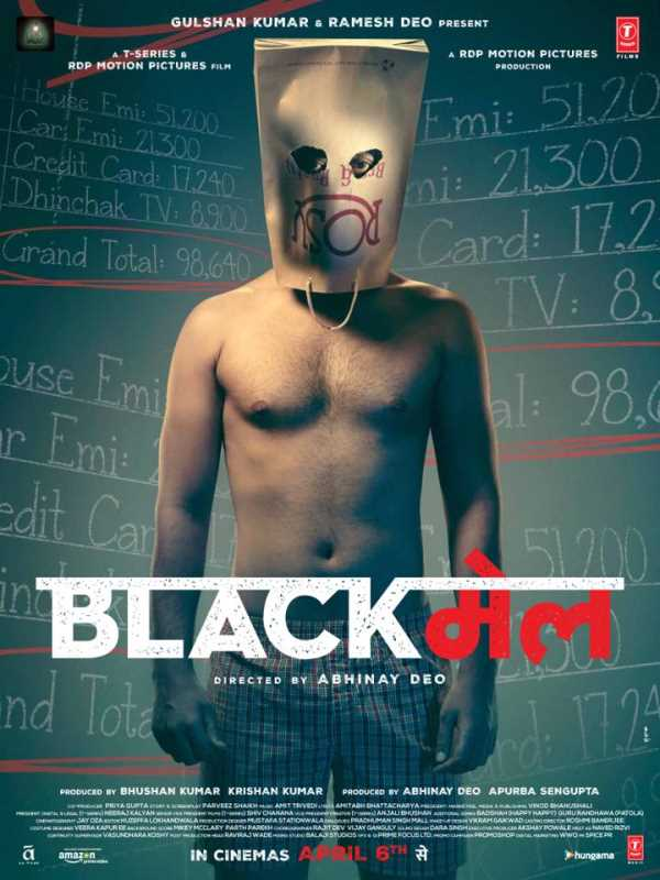 Blackmail 2018 Hindi  Pre DVD Rip GOPISAHI