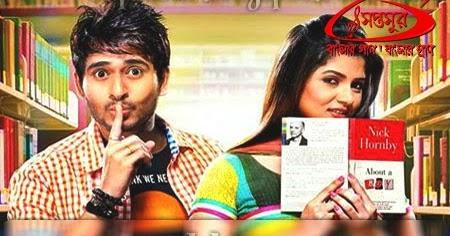 majnu nani full movie hindi dubbed download