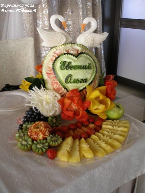 фруктовая композиция карвинг арбуз