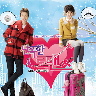 Wild Romance Korean Romance Sport Comedy TV Series   난폭한 로맨스 Nan pok han Ro maen seu - Aggressive Romance Screwball Romantic Comedy Television Series