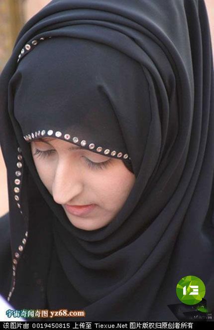 """""""Phá trinh"""" nữ tử tù trước khi hành hình ở IRAN 16"""