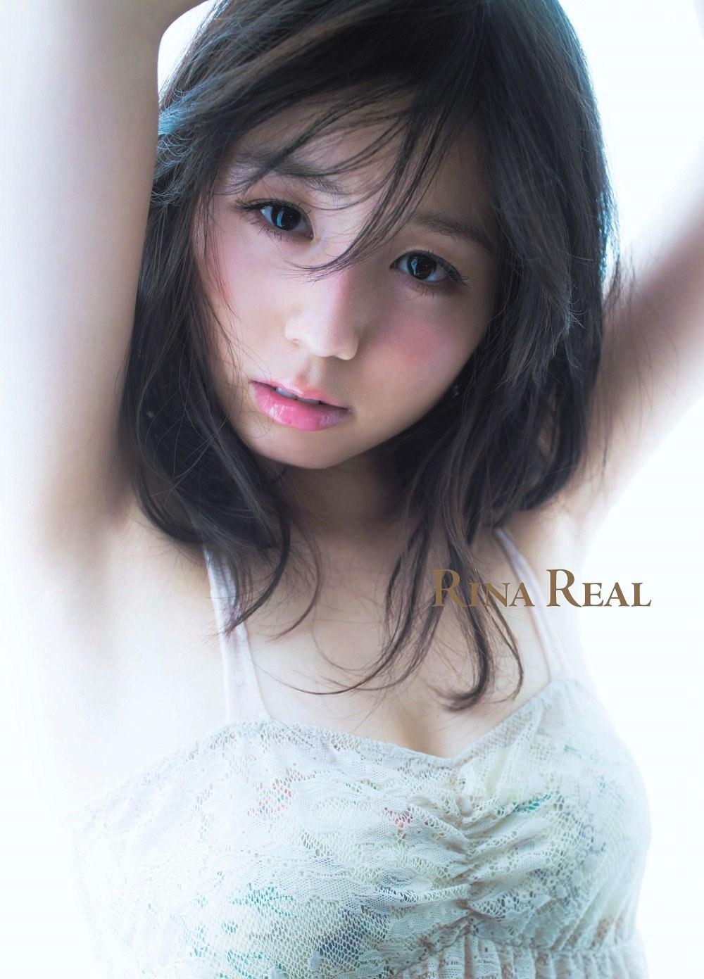 Rina Koike photobook RINA REAL standard edition