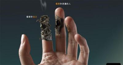 jangan pernah meroko di tempat umum