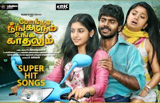 Pongadi Neengalum Unga Kaadhalum   Trailer