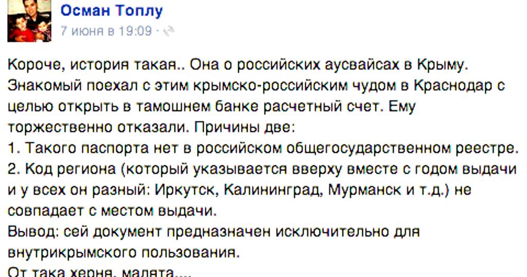 Оккупационные власти Крыма хотят закрыть Ялтинский дельфинарий - Цензор.НЕТ 9008
