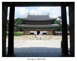 Changdeokgung,Palatul Changdeok
