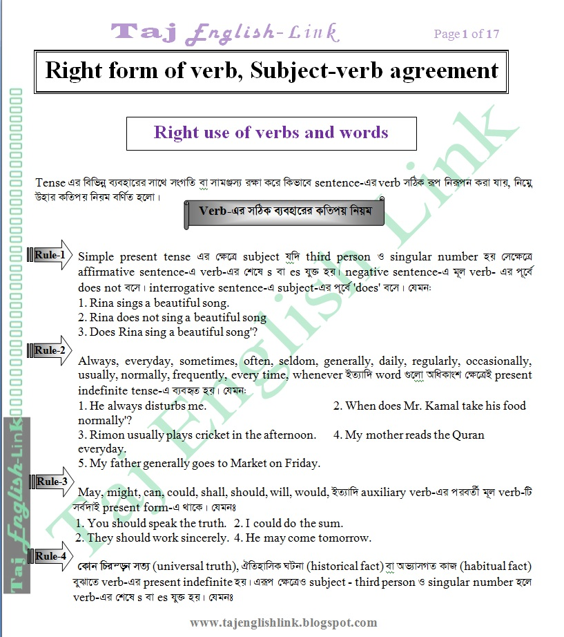 Right Form Of Verb Taj Archive