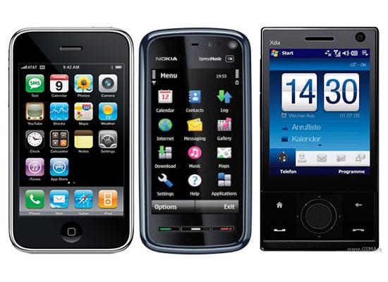 handphone2.jpg