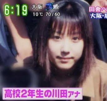 川田裕美の画像 p1_2