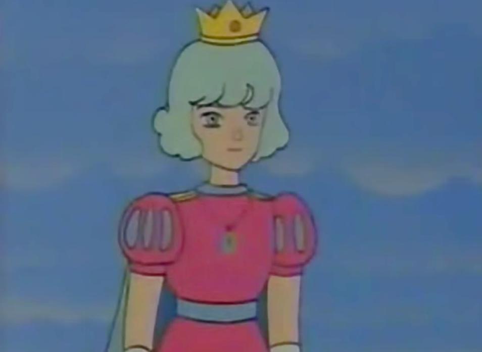 Prince Haru Haru-ōji ハル王子