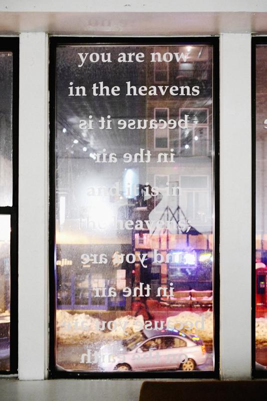 2015: Heaven Gallery