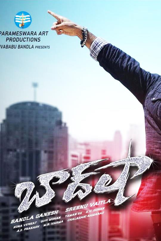 Baadshah Movie Posters | Tamil Movie Posters Images ... Baadshah 2013 Posters