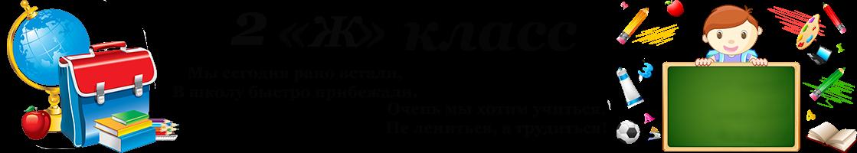 Гарачун Марина Андреевна