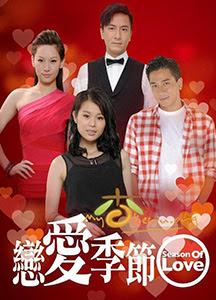 4 Mùa Tình Yêu - Season Of Love 2013