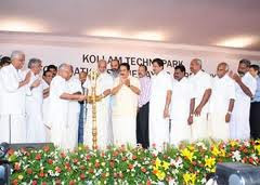 Kollam-Technopark-foundation-Stone-laid